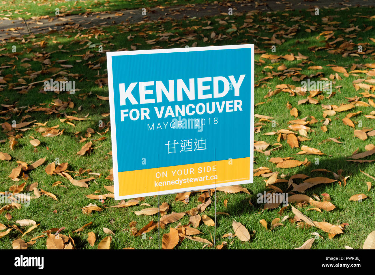 Campaign sign for the 2018 Vancouver Municipal Elections, Vancouver, BC, Canada - Stock Image
