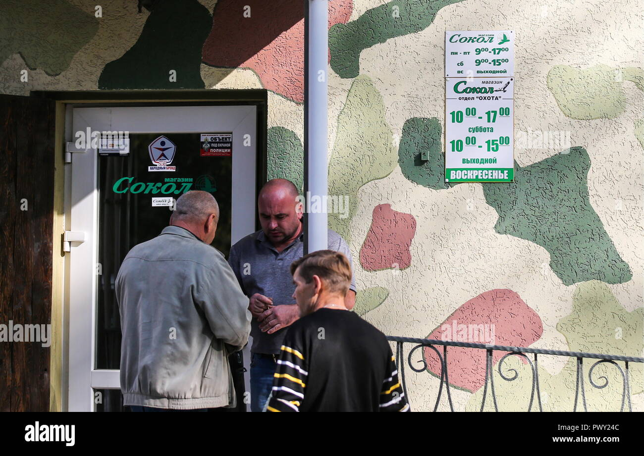 Kerch, Russia. 18th Oct, 2018. KERCH, CRIMEA, RUSSIA - OCTOBER 18, 2018: A Sokol arms shop where eighteen-year old student Vladislav Roslyakov who carried out a Kerch polytechnic vocational school attack bought ammunition. On October 17, 2018, Roslyakov opened fire at fellow pupils and teachers and carried out an explosion before committing suicide; 21 people have been killed in the attack, around 50 have been injured. Valery Matytsin/TASS Credit: ITAR-TASS News Agency/Alamy Live News - Stock Image