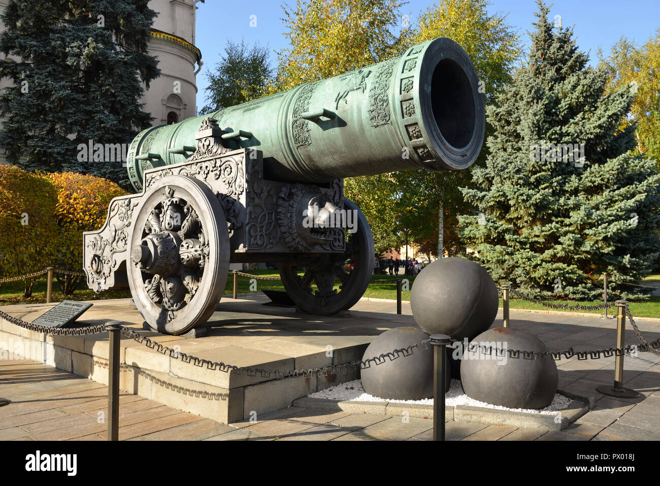 Tsar Cannon (1586), calibre of 890 mm, weight about 40 ton, length  5,34 m. Its surface is adorned with cast figured friezes, vegetation ornament, - Stock Image