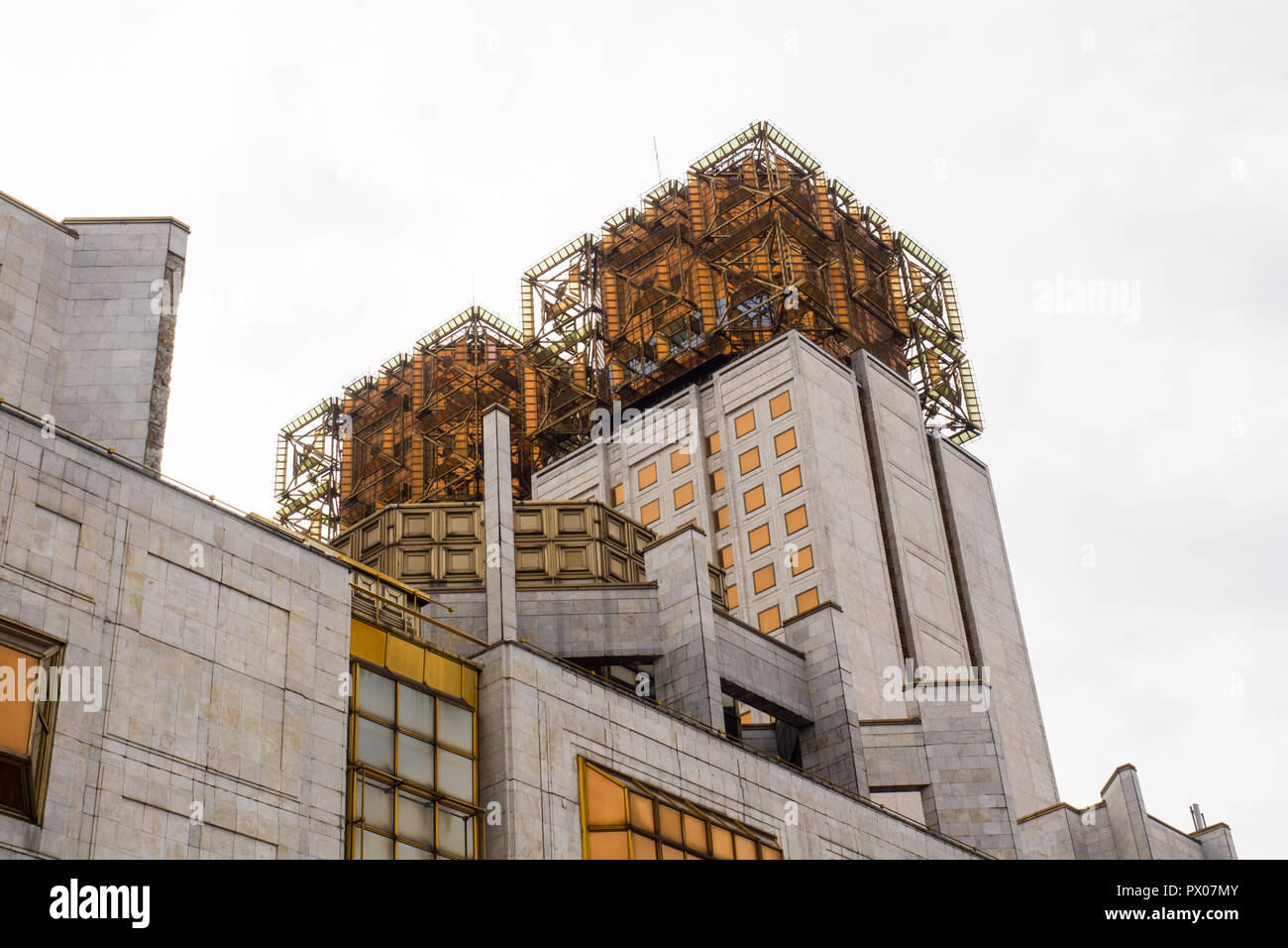 The building of the Presidium of the Russian Academy of Sciences. - Stock Image