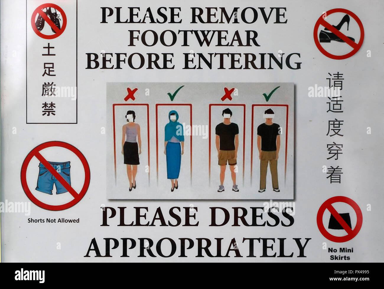 The Green Mosque. Remove foot wear and dress approriately. Dress code.  Singapore. - Stock Image
