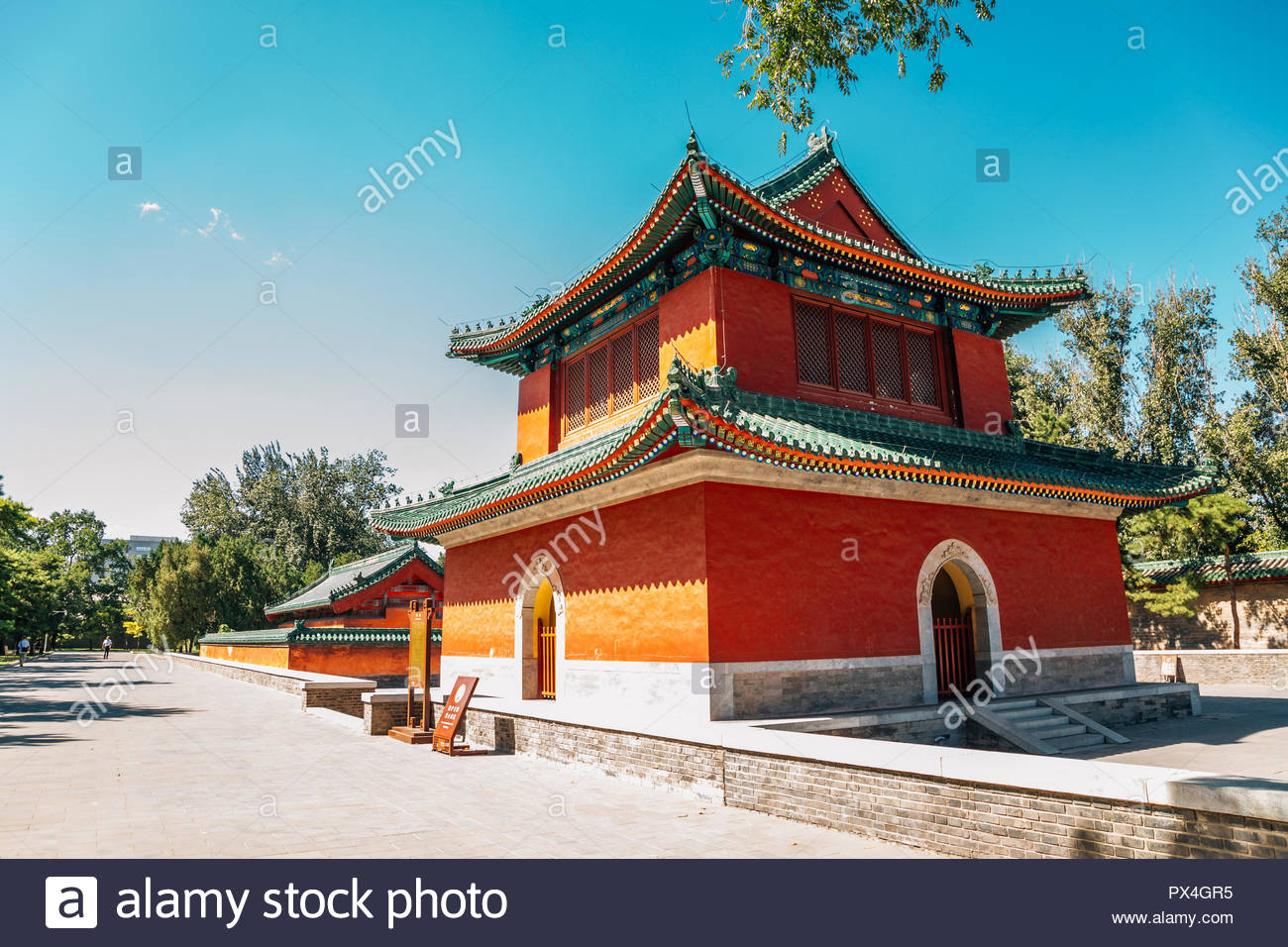 Bell Tower at Temple of Earth, Ditan Park in Beijing, China - Stock Image