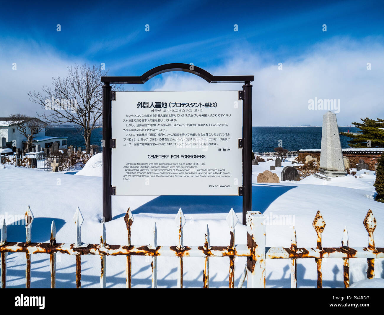 Hakodate Foreigners Cemetery - Foreign Cemetery in the Motomachi district. It contains the graves of two sailors from Commodore Matthew Perry's Fleet - Stock Image
