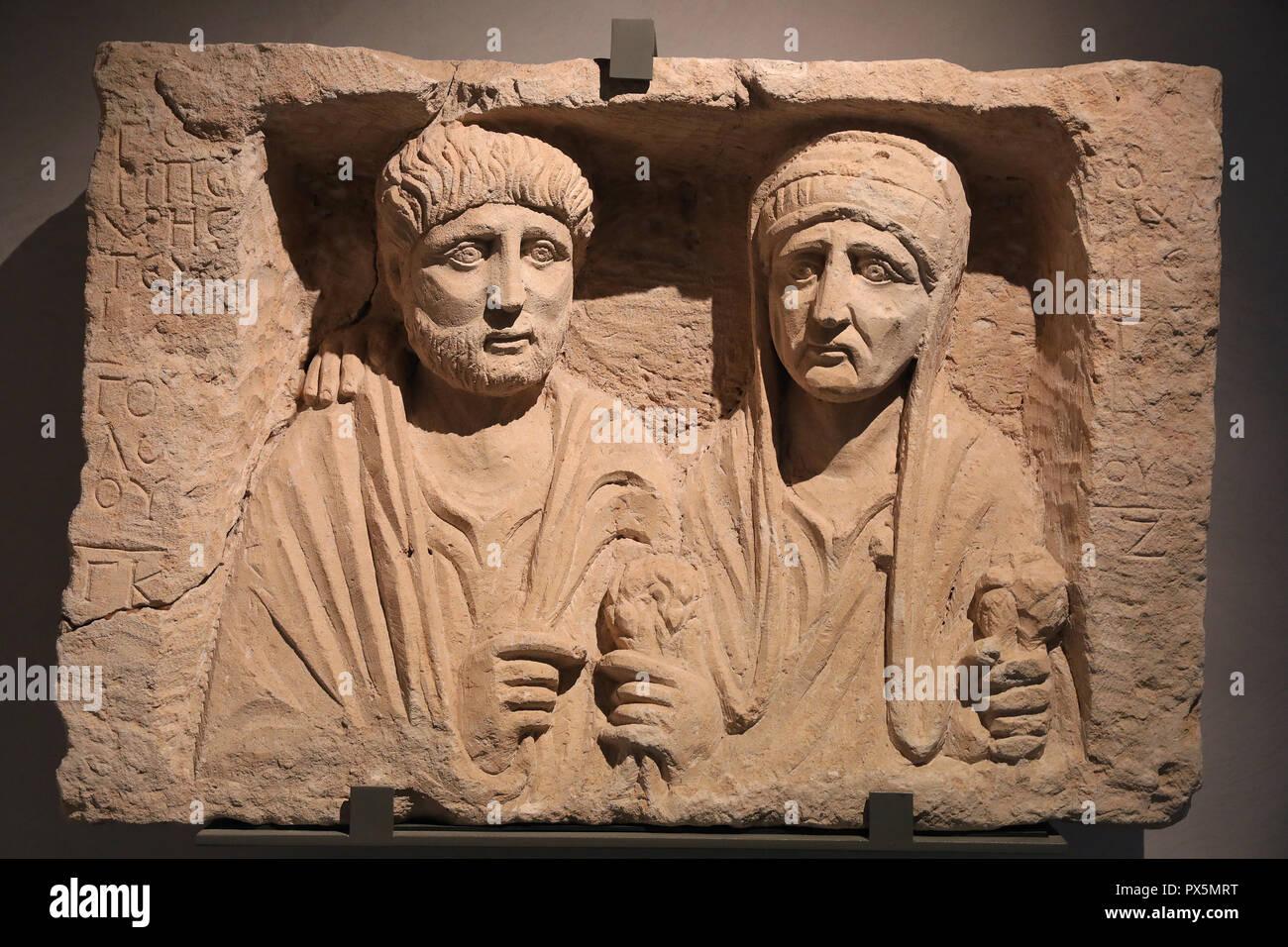 MusŽe des Beaux-Arts, Lyon, France. Fine Art museum, Lyon, France. Funeral stele, Middle Euphrates, Zeugma or Hierapolis, 2nd century A.D. - Stock Image