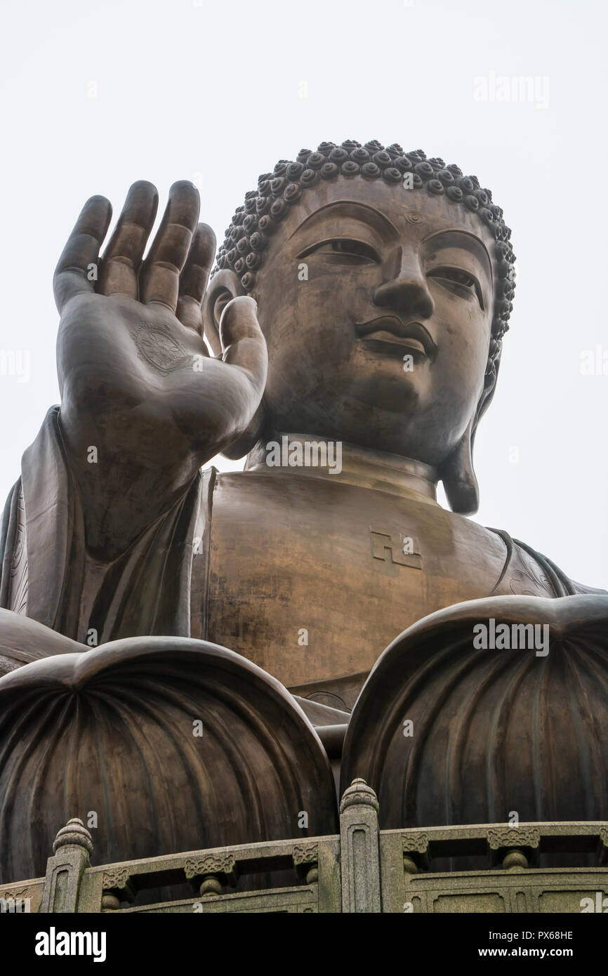 Tian Tan (Alter of heaven) The Big Buddha and Po Lin Monastery, Lantau Island, Hong Kong, China. - Stock Image