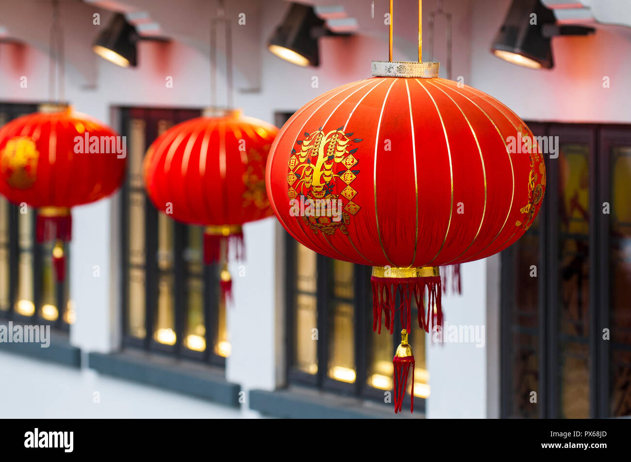 Chinese lanterns at the The Big Buddha and Po Lin Monastery, Lantau Island, Hong Kong, China. Stock Photo