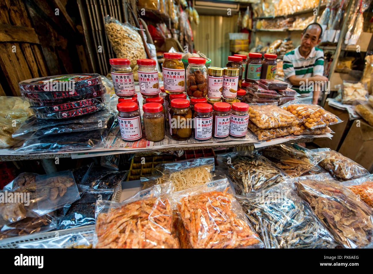 Tai O Village, Lantau Island, Hong Kong, China. - Stock Image