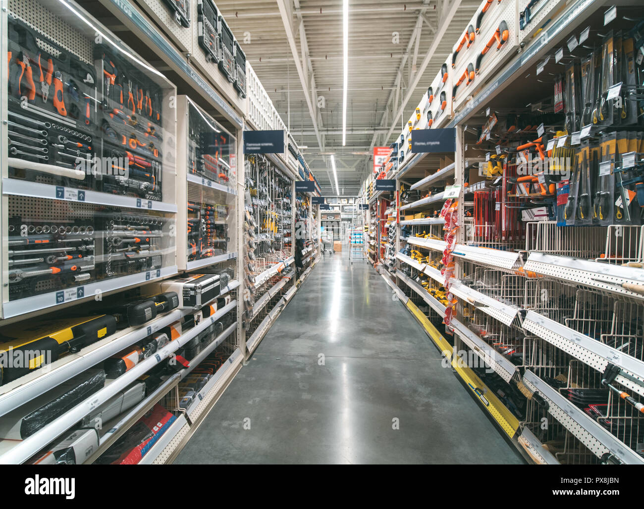 Store for home improvement and DIY  Warehouse aisle of
