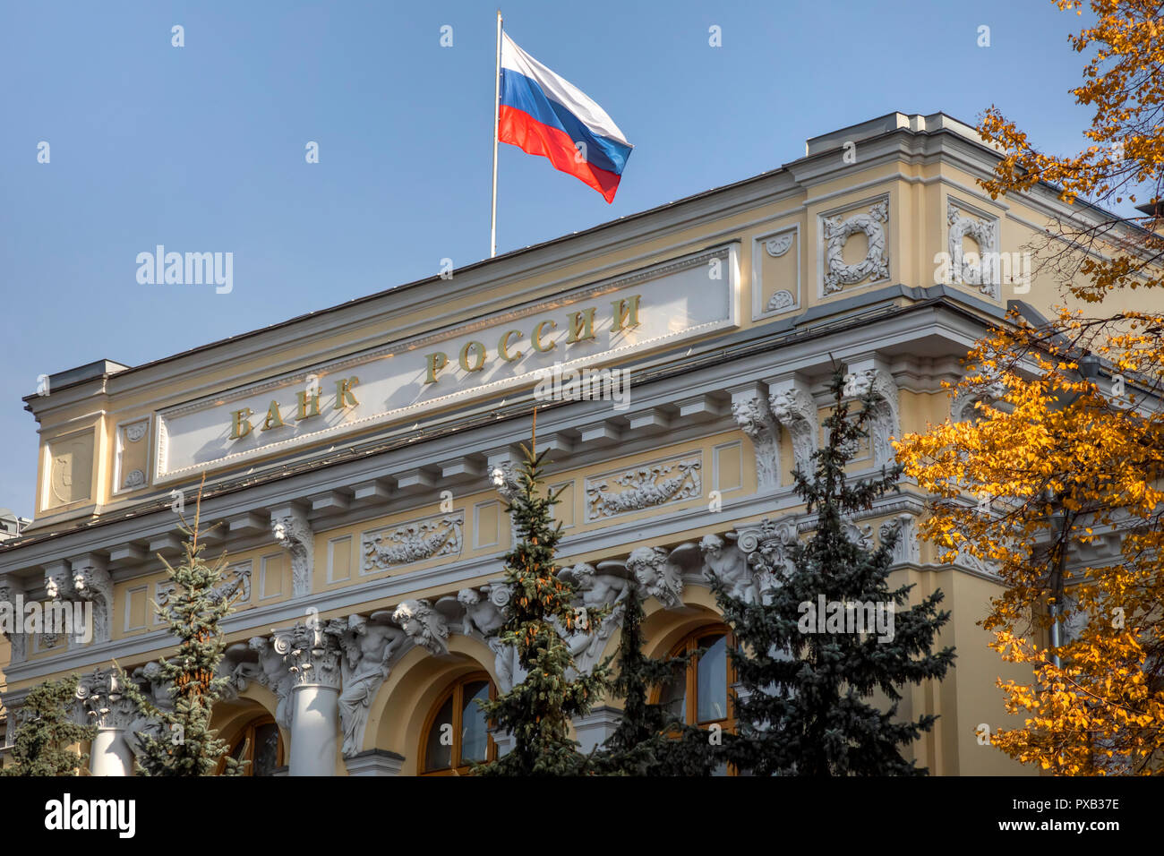 View of the facade of the Central Bank of the Russian Federation at 12 Neglinnaya Street in the center of Moscow, Russia - Stock Image