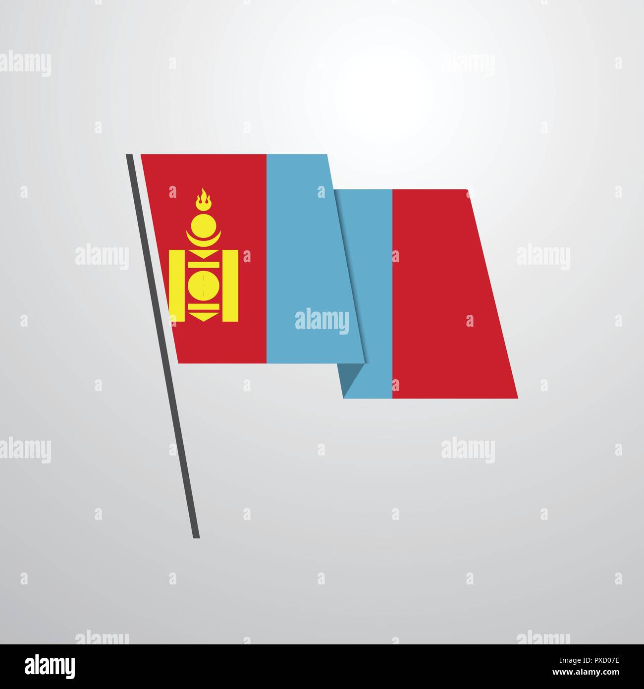 Mongolia - Stock Vector