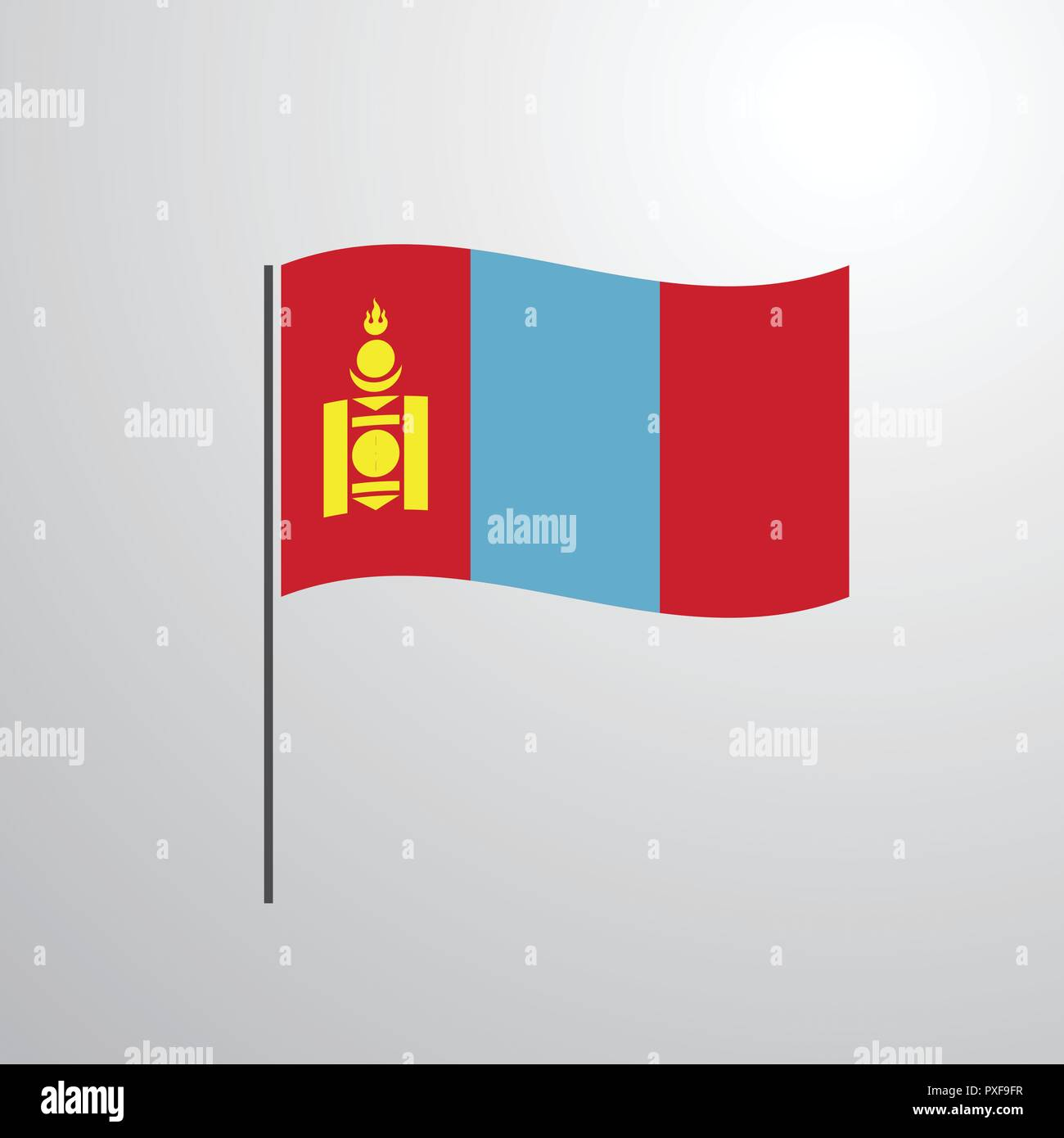 Mongolia waving Flag - Stock Vector