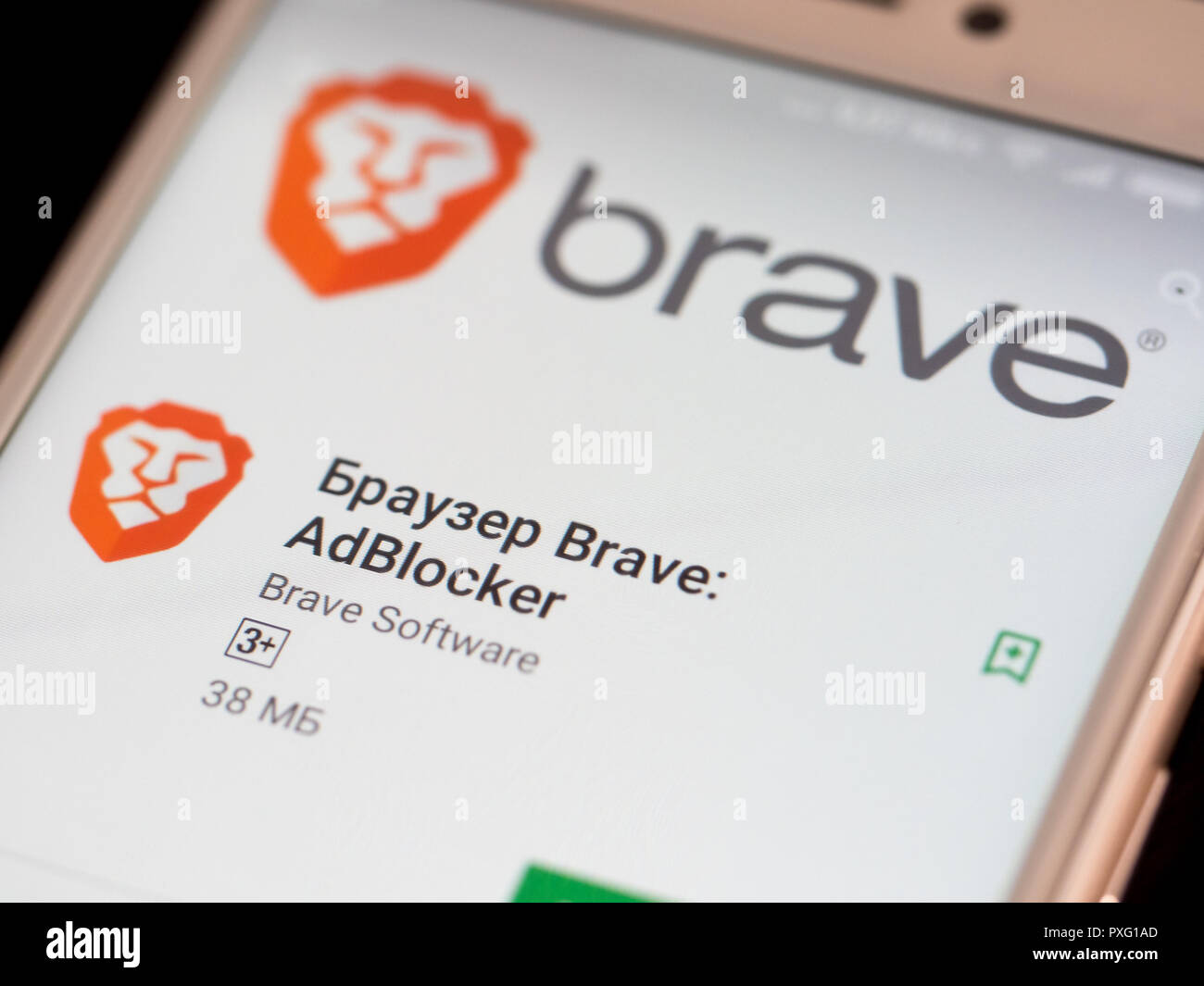 Moscow, Russia - October 16, 2018 - Brave Browser: Fast