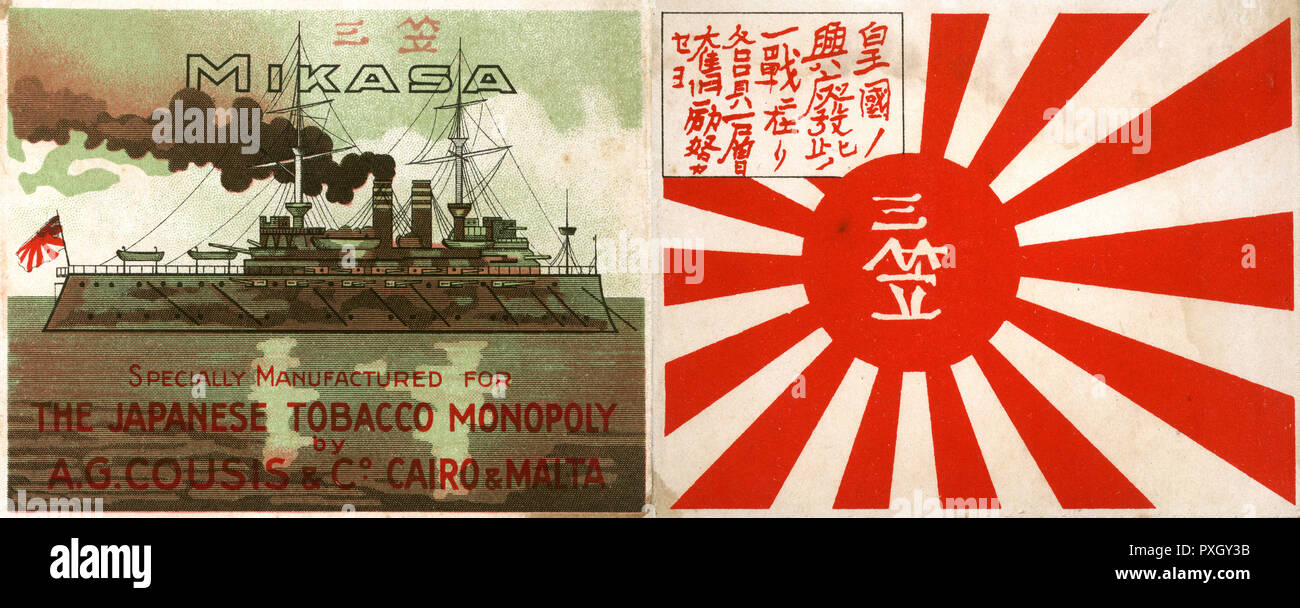 Early Japanese Cigarette Packet - Front and Back (combined) - Mikasa cigarettes specially manuafctured for The Japanese Tobacco Monopoly by A G Cousis & Co. Cairo & Malta. The Front image features a Japanese Battleship, the reverse the flag of Japan (the Rising Sun) with Japanese script.     Date: circa 1905 - Stock Image