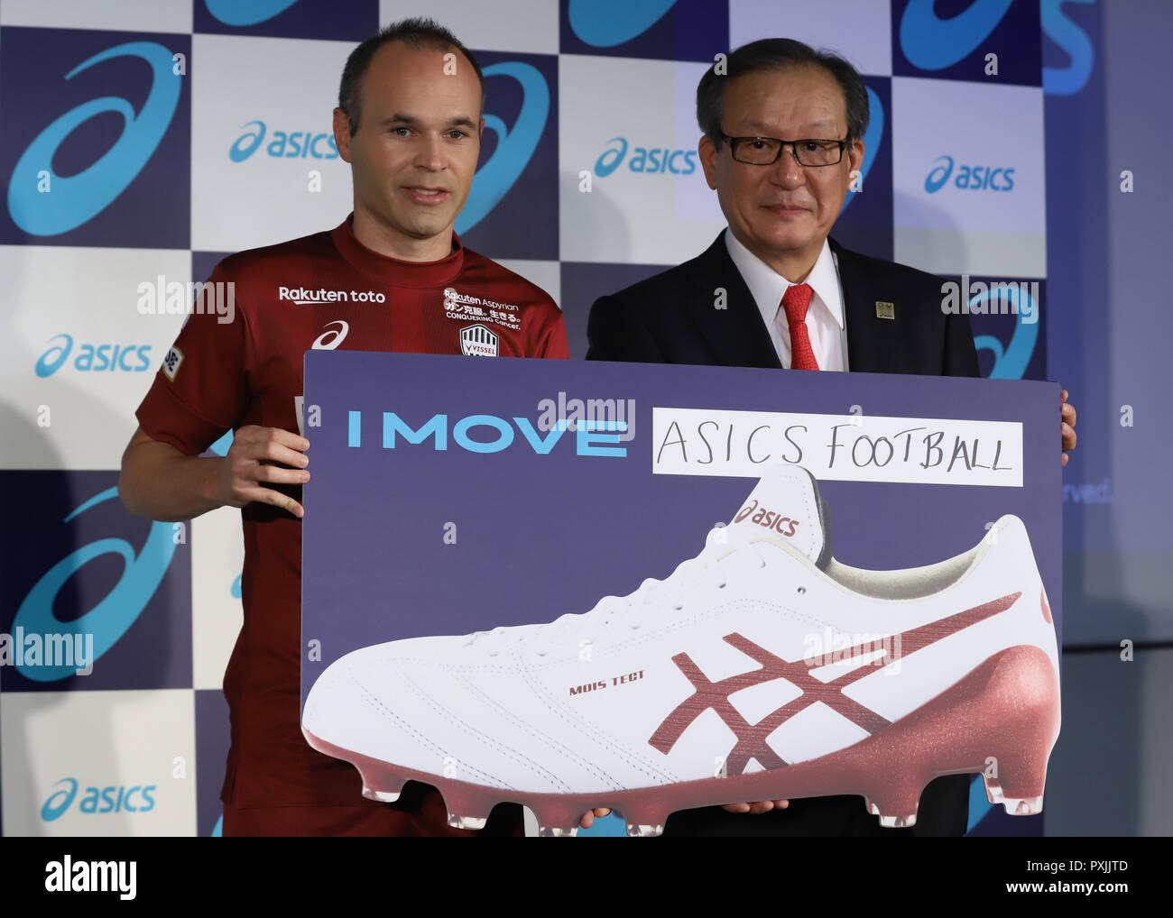 asics football japan