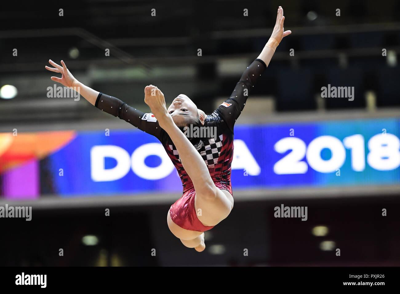 Doha, Qatar  23rd Oct, 2018  AIKO SUGIHARA from Japan does a
