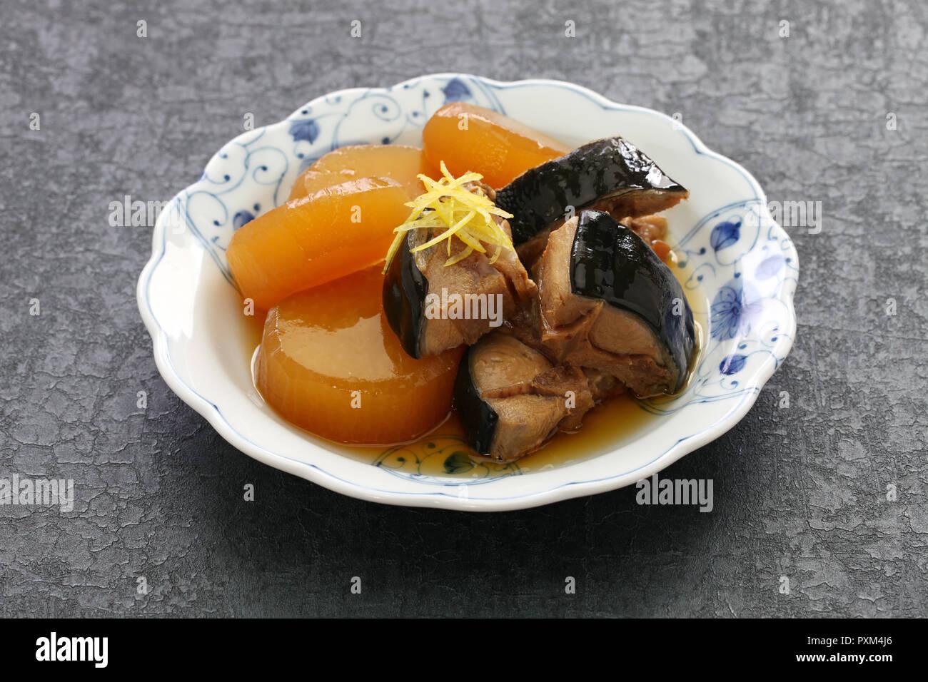 Buri Daikon, Simmered yellowtail fish with japanese radish, popular Japanese dish in the winter. - Stock Image