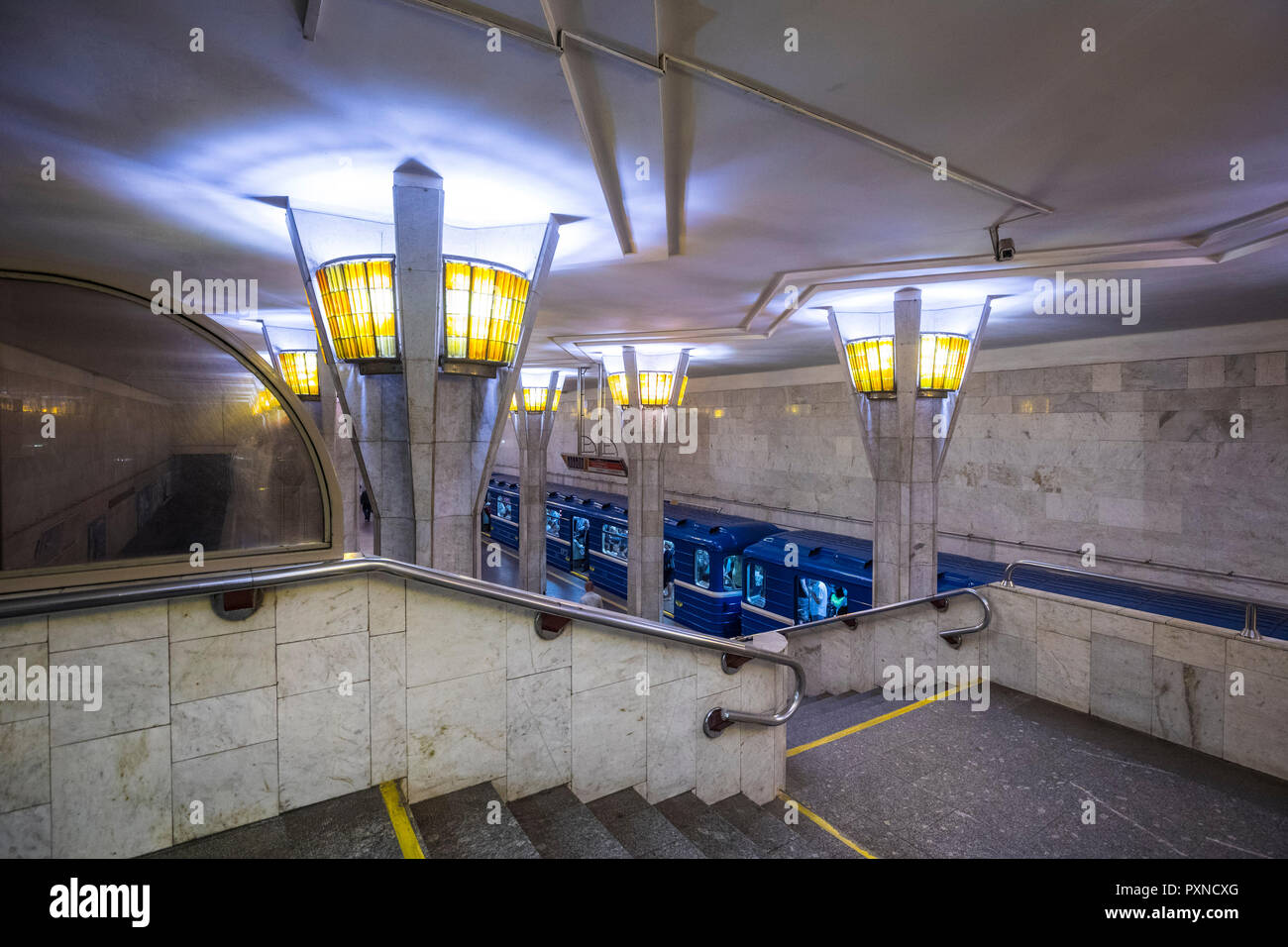 Minsk metro, Minsk, Belarus Stock Photo