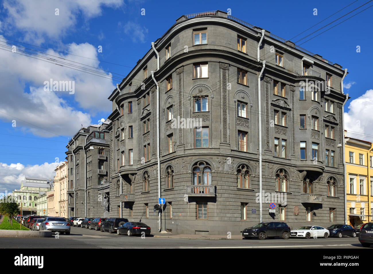 Profitable House Vege.  Built by architect Ovsyannikov in early 20th century - Stock Image
