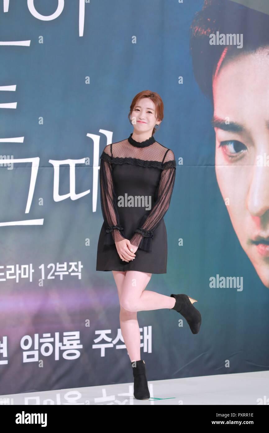 Kim Ji-hyun Nude Photos 94