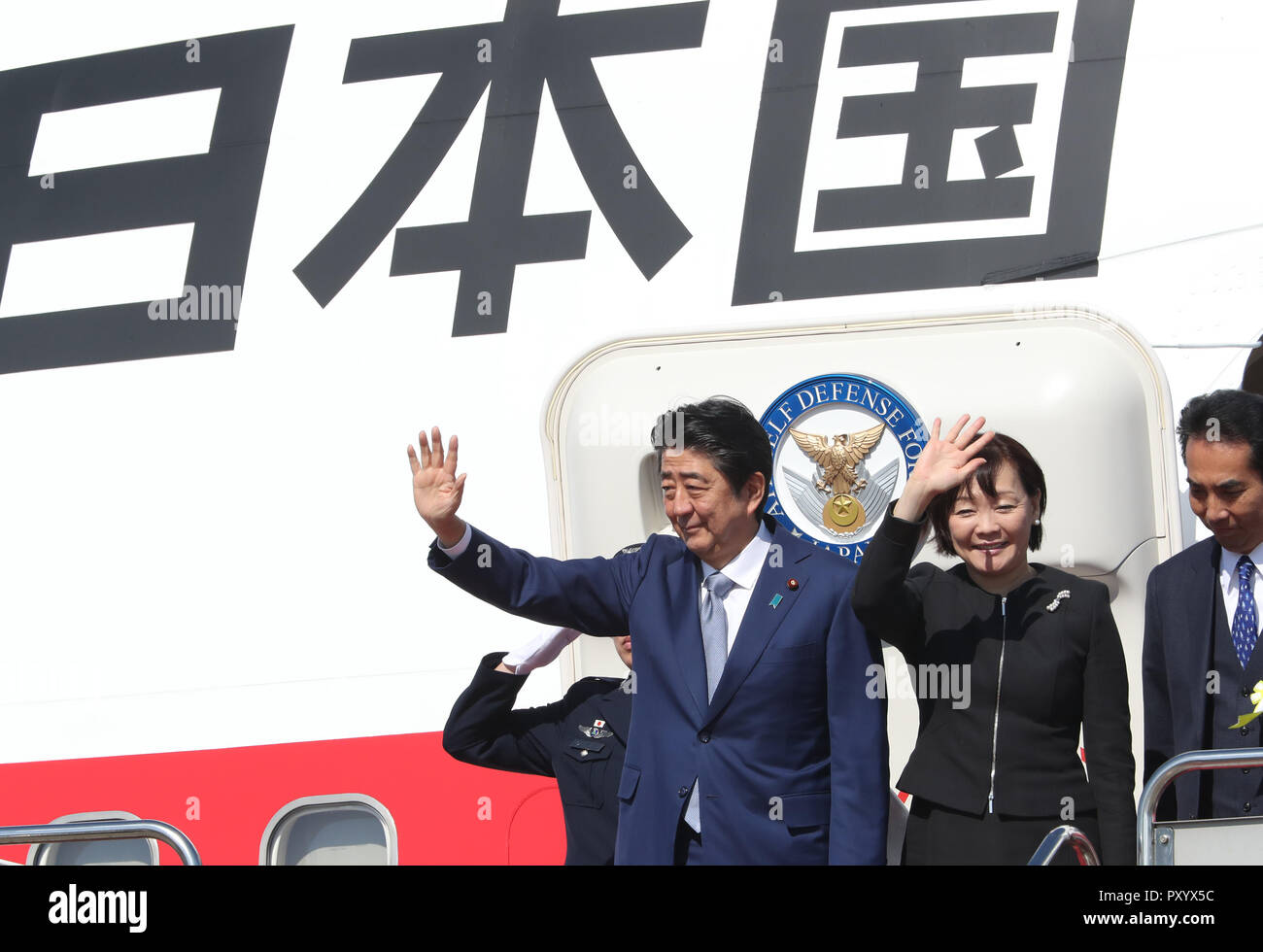 Tokyo, Japan. 25th Oct, 2018. Japanese Prime Minister Shinzo Abe (L) accompanied by his wife Akie waves to wellwishers as he leaves to Beijing at the Tokyo International Airport in Tokyo on Thursday, October 25, 2018. Abe will visit China for three days and will meet with President Xi Jinping and other leaders. Credit: Yoshio Tsunoda/AFLO/Alamy Live News Stock Photo