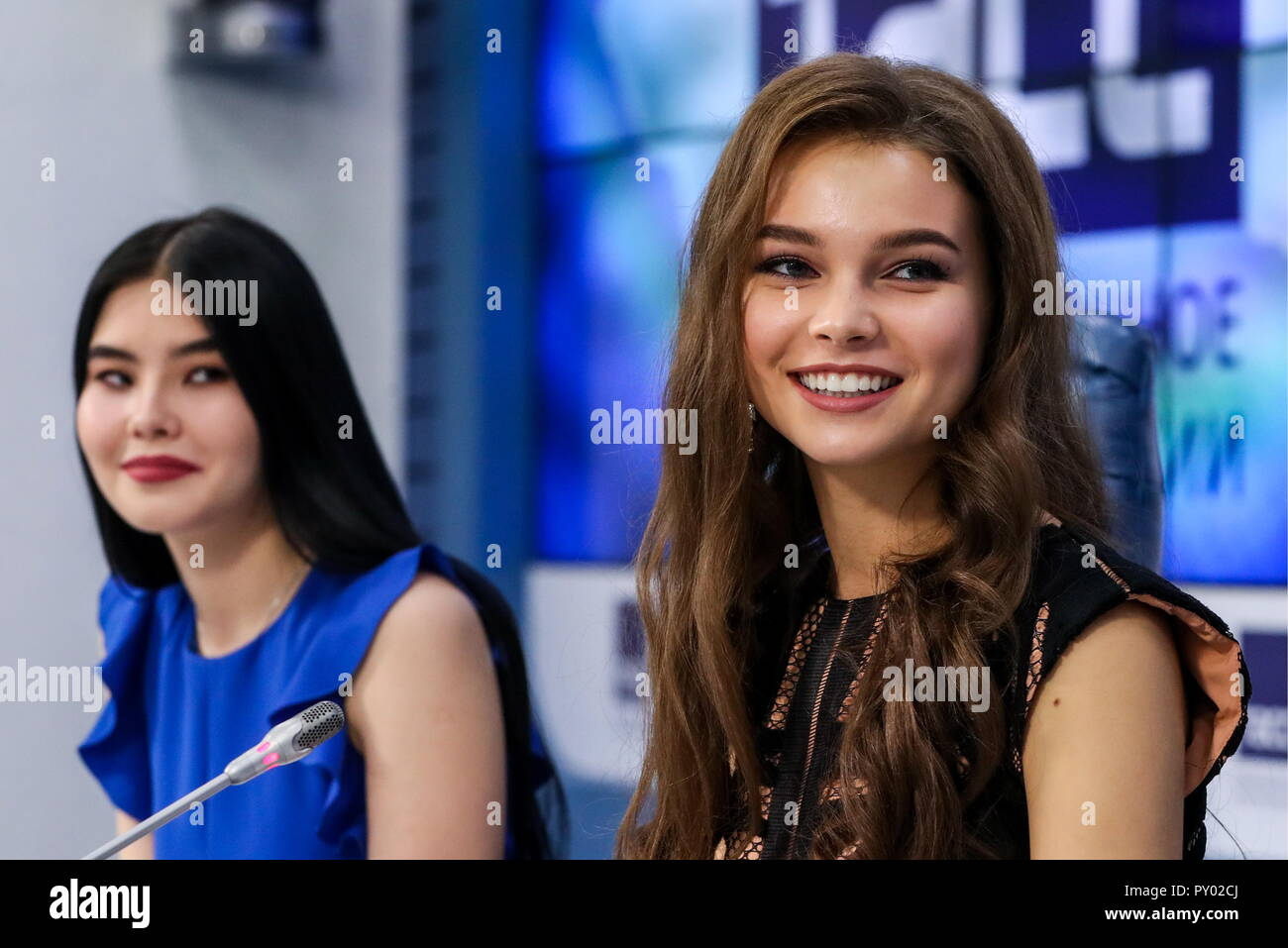 Moscow, Russia  25th October, 2018  Natalya Stroeva (L), second