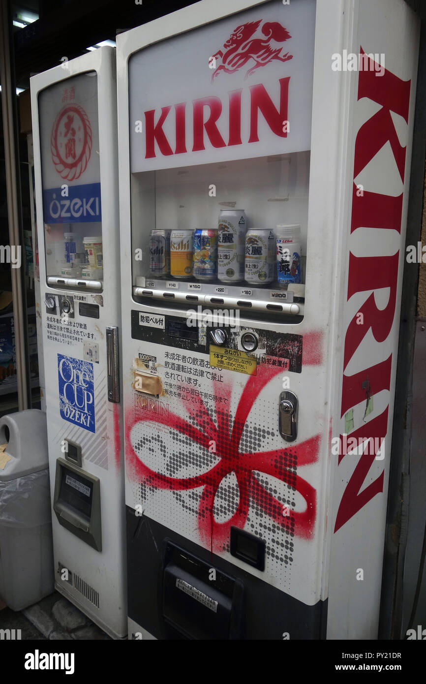 Beer Vending Machine Stock Photos & Beer Vending Machine ... on