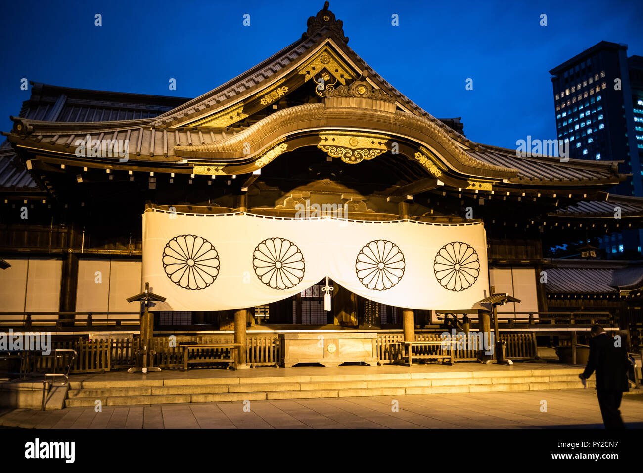 Tokyo, Japan - 10/13/2016: The controversial Yasukuni shrine, taken at night. This temple honours all those who fought in wars for Japan. Stock Photo