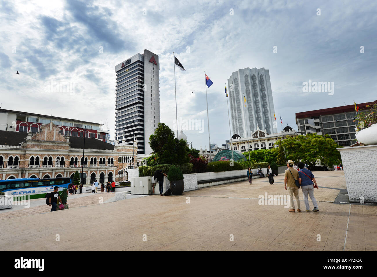 Merdeka Square in the heart of KL, Malaysia. - Stock Image