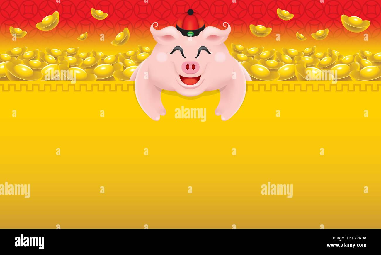 Cute little pig's image for Chinese New Year 2019, also the year of the pig. - Stock Vector