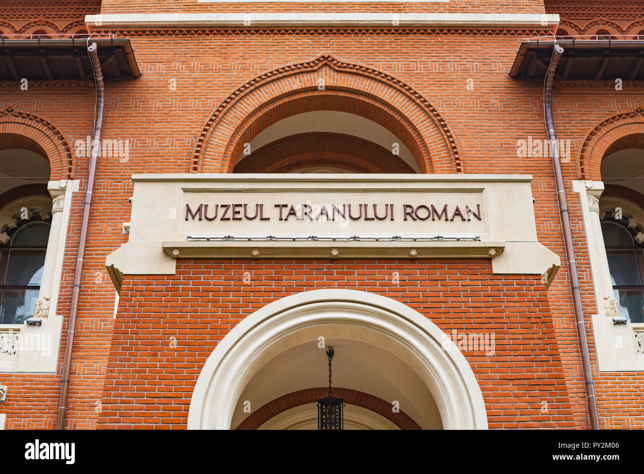 Picture of a Romanian Peasant Museum in Bucharest, capital of Romania - Stock Image