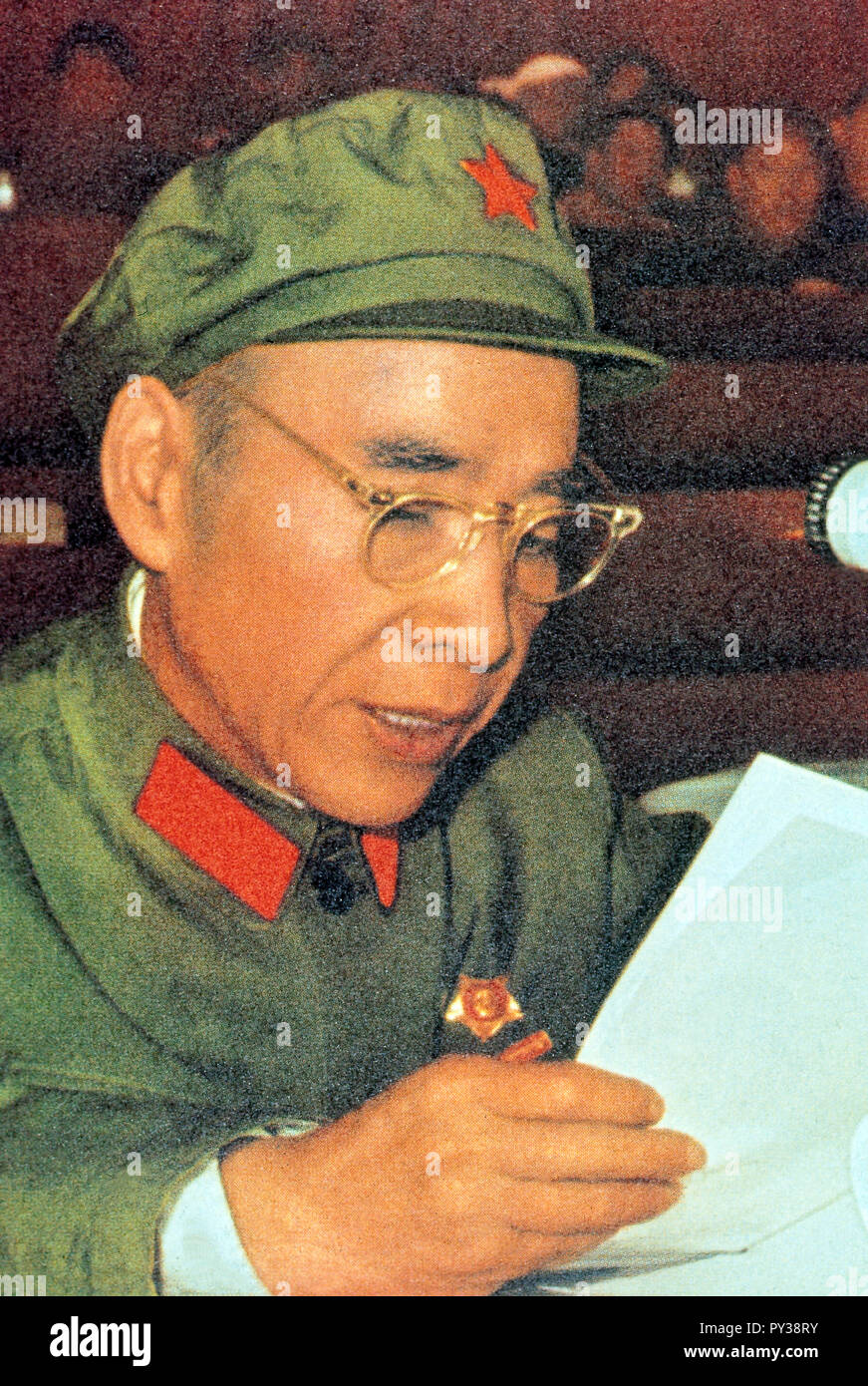 lin biao - Stock Image