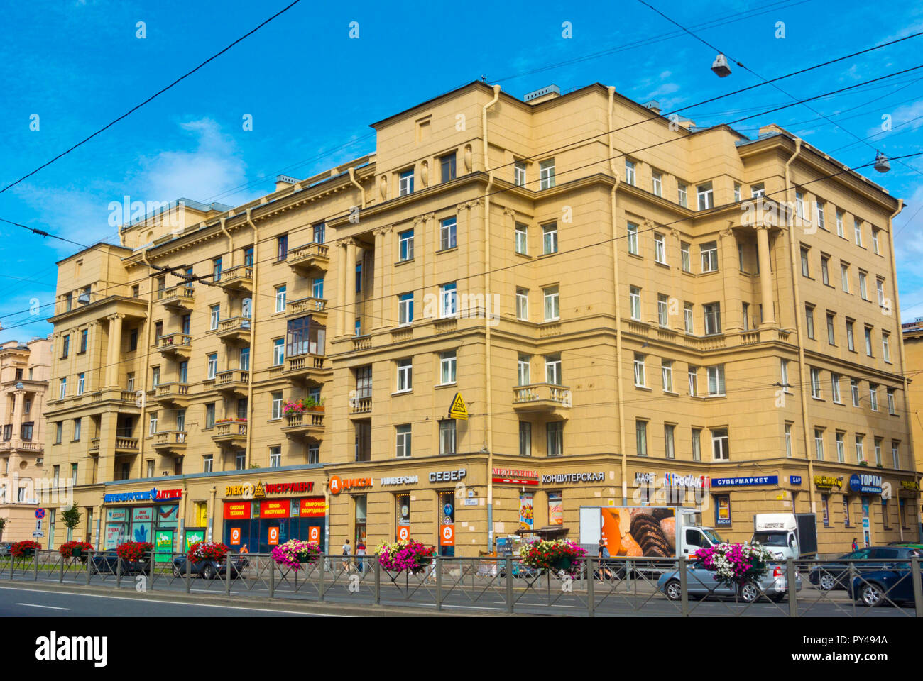 Kronshtadtskaya Ulitsa, at Avtovo metro station, Kirovsky district, Saint Petersburg, Russia - Stock Image