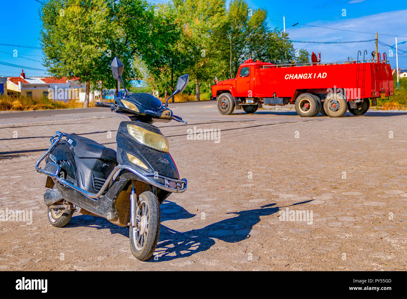 Mundane Everyday Scenes in a Village in Hailar, Inner Mongolia, China During Autumn - Stock Image