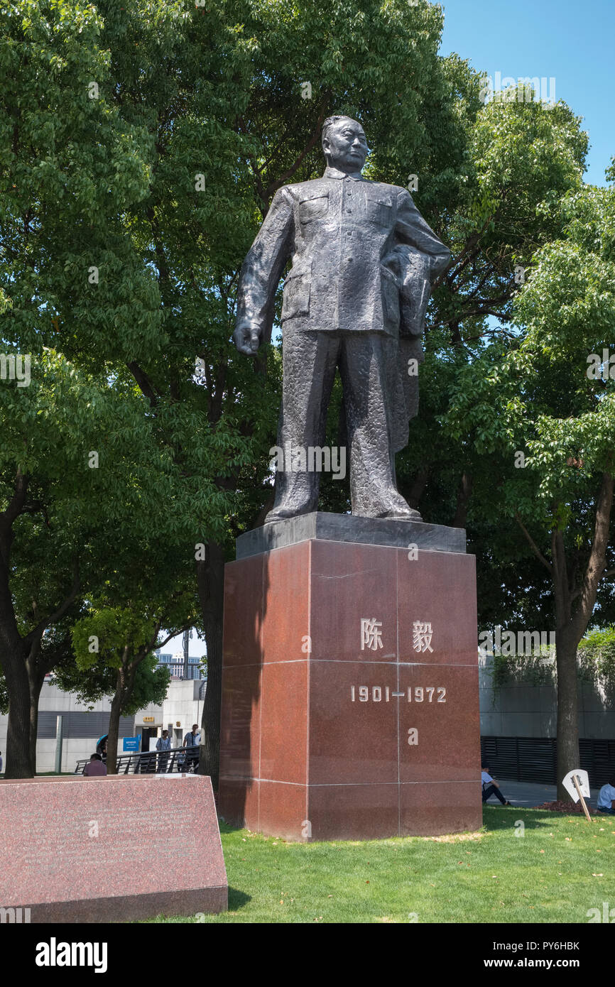 Statue of Chen Yi, a famous Mayor of Shanghai, China, Asia, on Chen Yi Square along the Bund, Shanghai - Stock Image