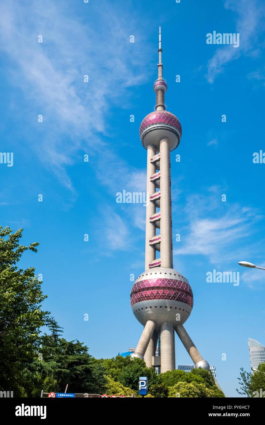 Oriental Pearl Radio and TV Tower, Pudong, Shanghai, China, Asia - Stock Image