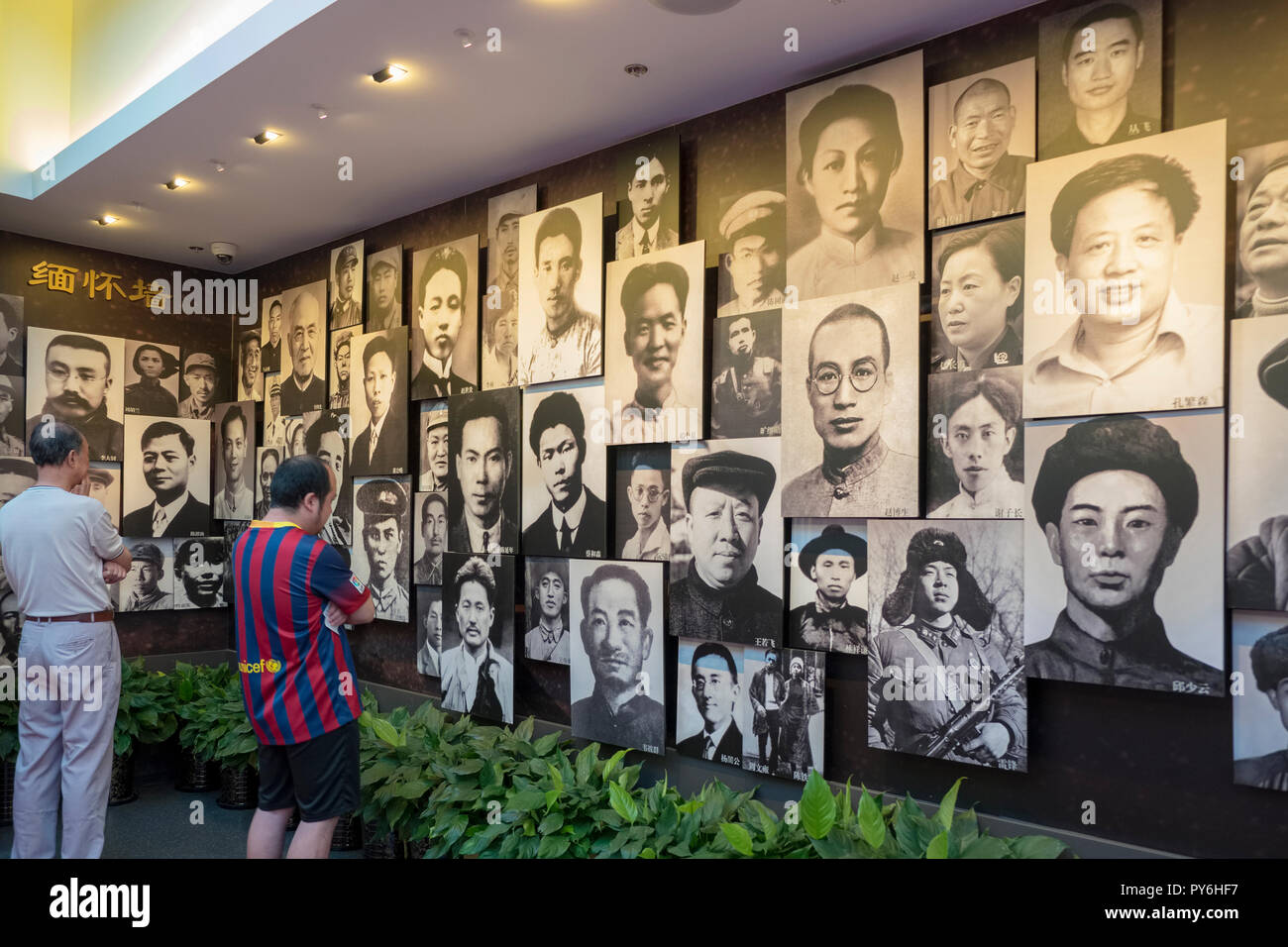 Photographs in the exhibition hall, part of the Site of the First National Congress of the Chinese Communist Party, Shanghai, China, Asia - Stock Image
