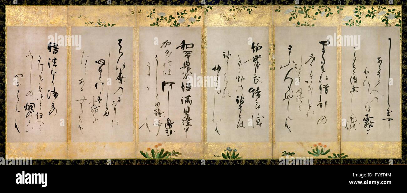Konoe Nobutada, Poems, 17th century, Ink on paper, Tokyo National Museum, Japan. - Stock Image