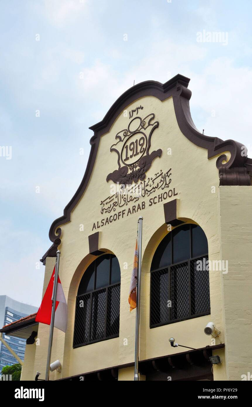 Madrasah Alsagoff Arabic Islamic school building Kampong Glam Singapore - Stock Image