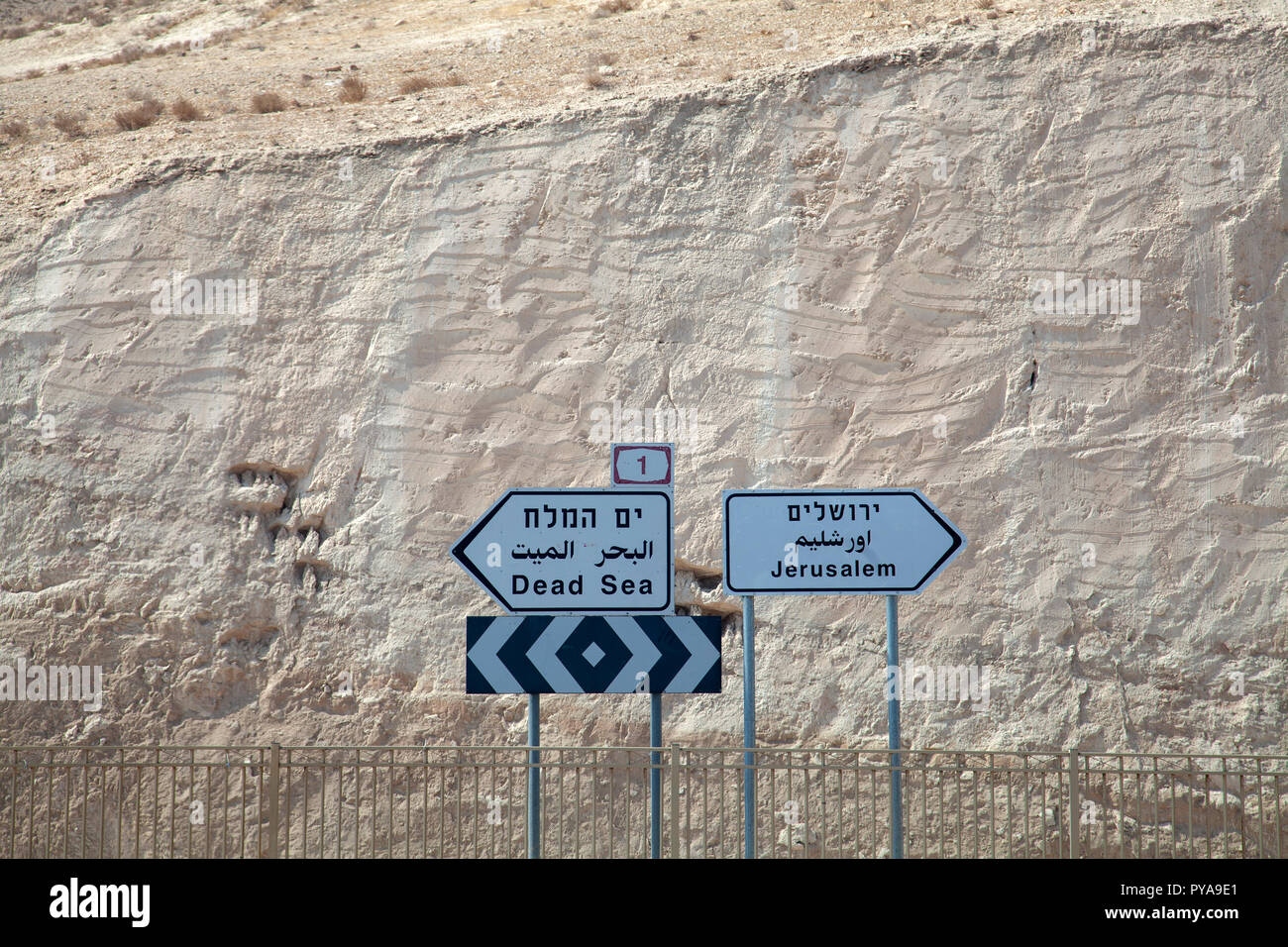 Signs in Judean Desert Pointing to Dead Sea and Jerusalem - Israel - Stock Image