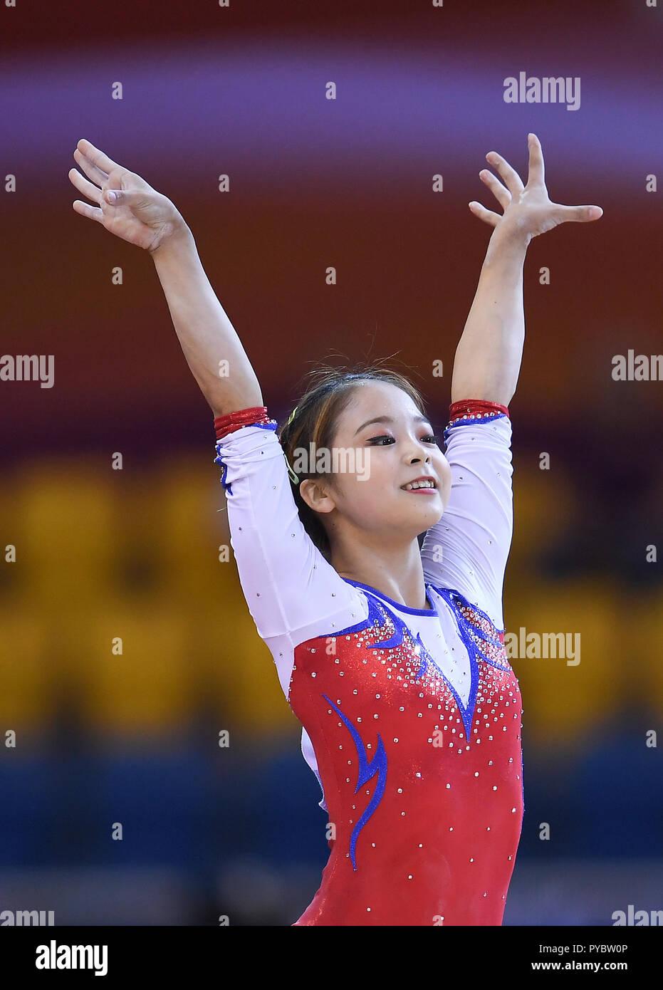 Cami Romero