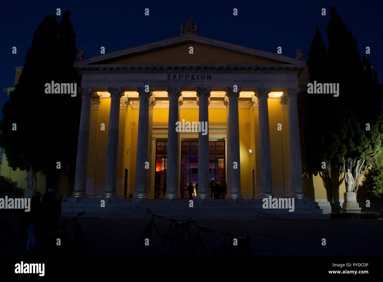 The Zappeion is a building in the National Gardens of Athens in the heart of Athens - Stock Image