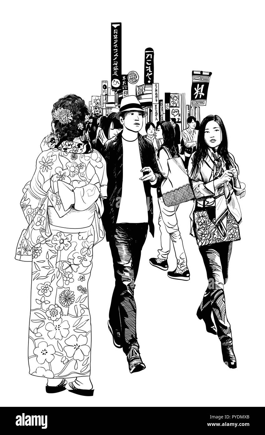 Pedestrians in a street of Tokyo - vector illustration (all sign and characters are fictitious) - Stock Image