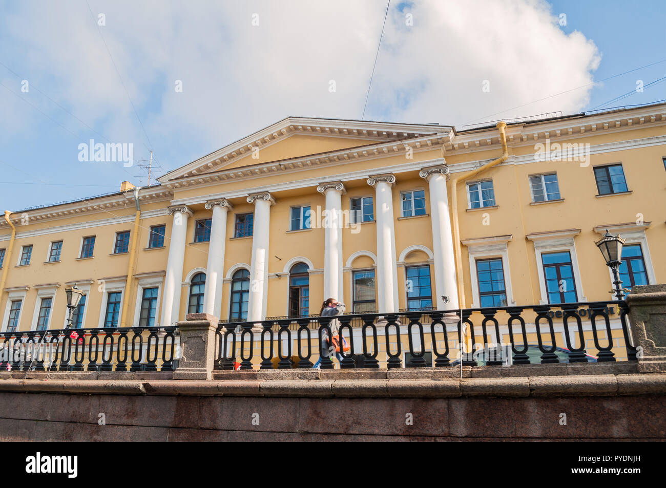 St Saint Petersburg College Stock Photos & St Saint