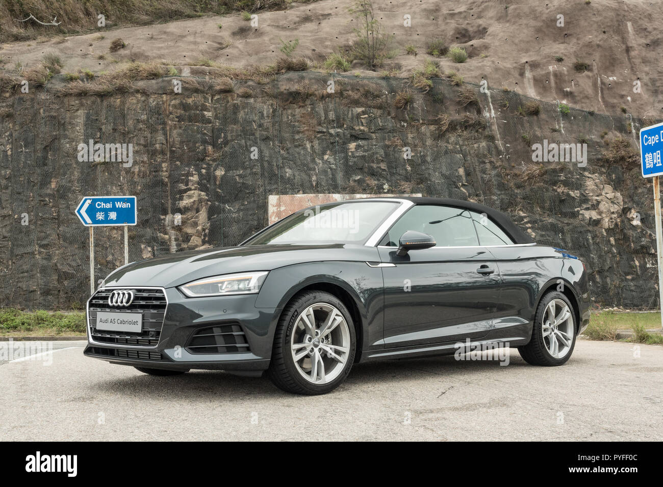 Hong Kong China April 20 2018 Audi A5 Coupe 2018 Test Drive Day