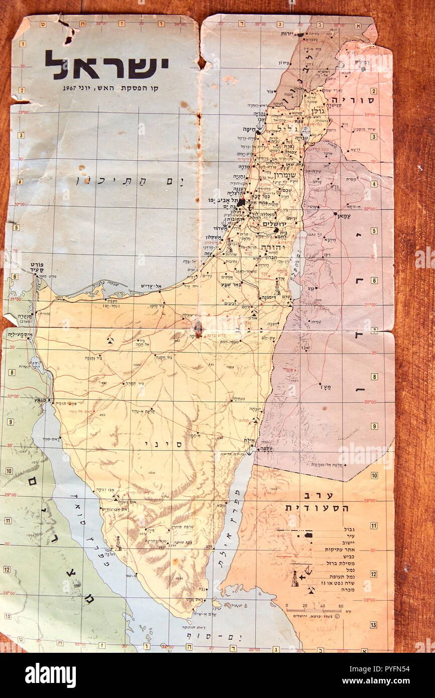 ISRAEL - CIRCA 1967: A used vintage Israeli envelope and postage stamp (campaign poster) showing a map of the 1967 war with the inscription 'The Discovery of Israel in the Rafia Post Office', series 1967 - Stock Image
