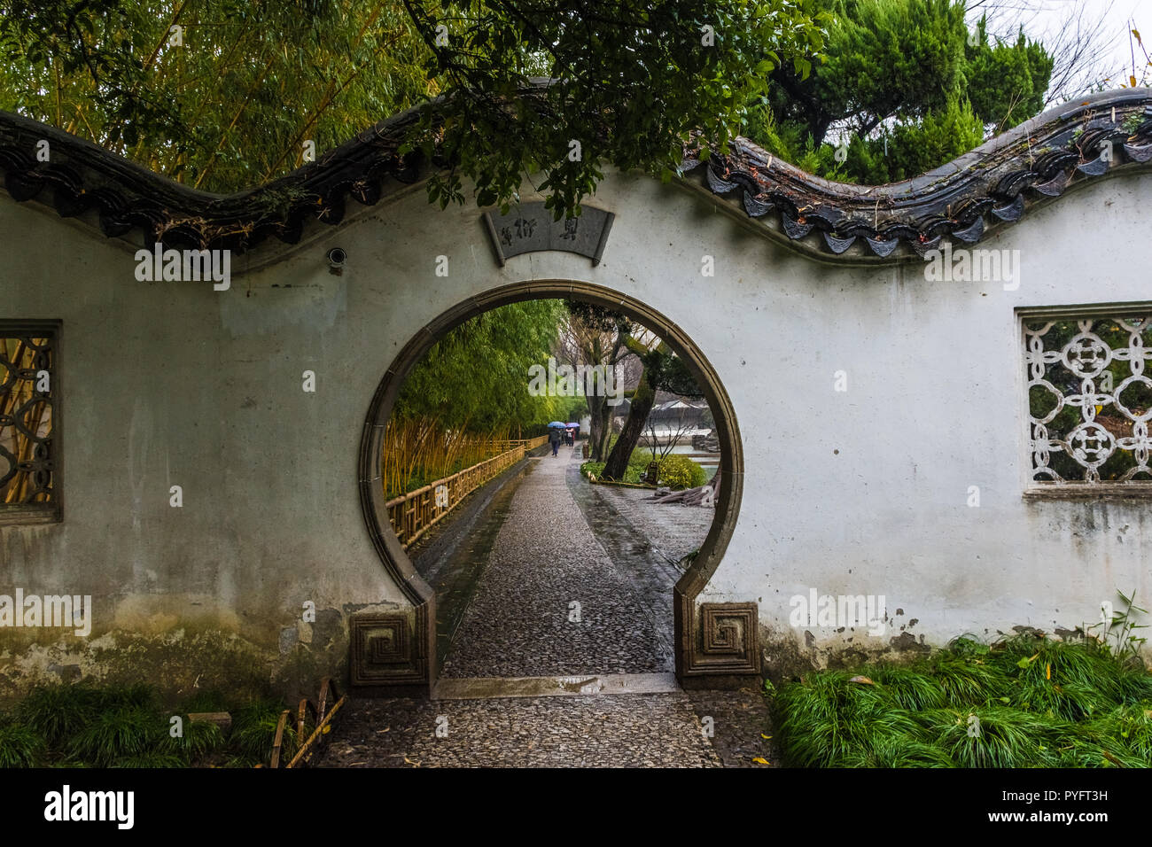 Gate Of The Humble Administrator Garden Of Suzhou China Stock
