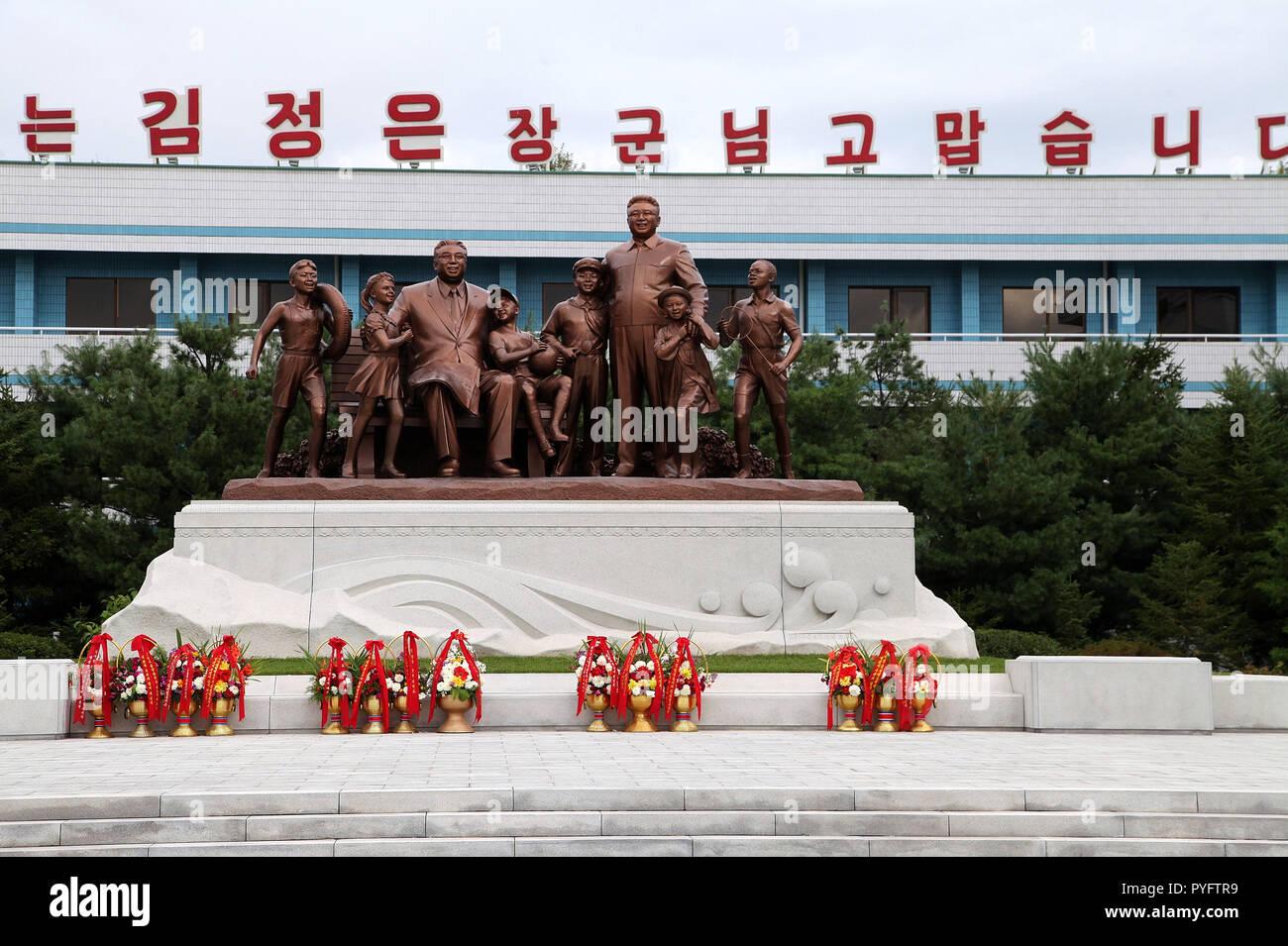 Kim monument at Songdowon International Schoolchildrens Camp - Stock Image