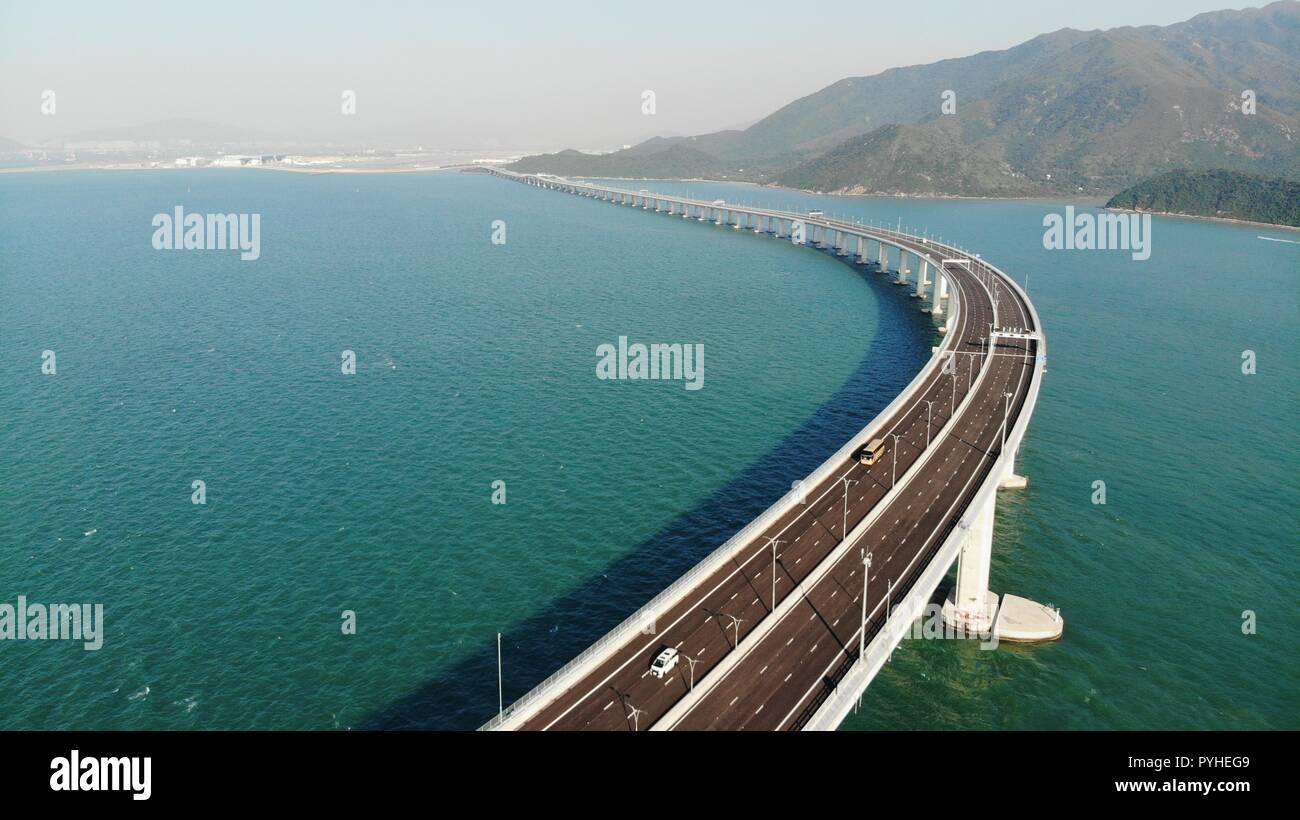 Hong Kong–Zhuhai–Macau Bridge - Stock Image