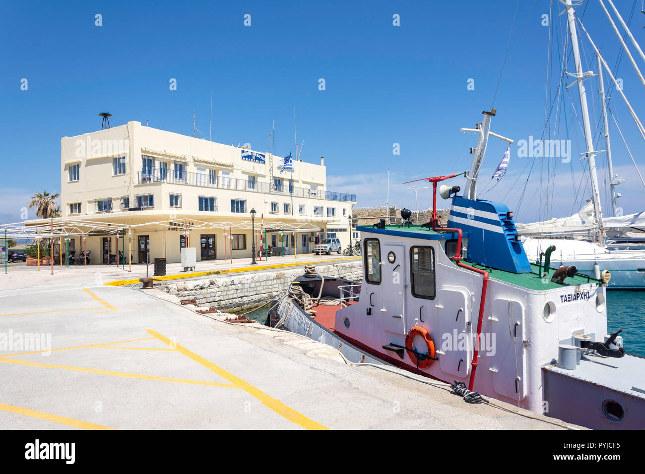 Central Port Authority building, Old Harbour, Heraklion (Irakleio), Irakleio Region, Crete (Kriti), Greece - Stock Image