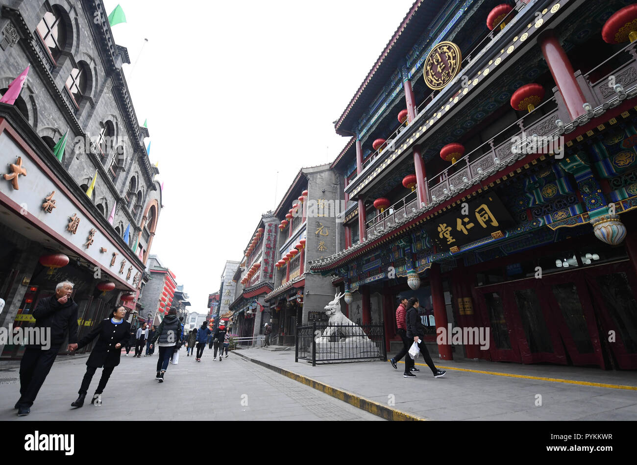 Beijing, China. 25th Oct, 2018. Tourists visit a store of Tongrentang, a pharmaceutical company with a history of more than 300 years, in Beijing, capital of China, Oct. 25, 2018. Established in 1669, Tongrentang is now a leading traditional Chinese medicine producer and retailer in China, and has earned a worldwide reputation. It has registered its brand in more than 100 countries and regions. Credit: Zhang Chenlin/Xinhua/Alamy Live News Stock Photo